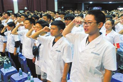贵阳中医学院时珍学院-中西医临床医学专业学生开学典礼