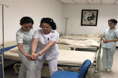 中医护理专业