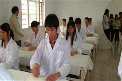 中医学专业