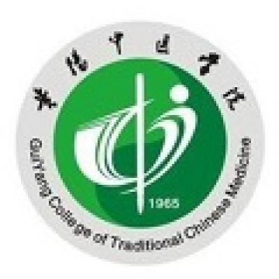 贵阳中医学院时珍学院-针灸推拿学专业招生条件