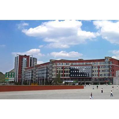 贵州城市职业学院2019年招生简章