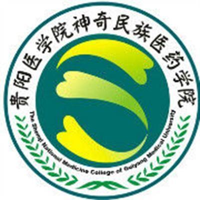 贵阳医学院神奇民族医药学院-幼儿保育专业招生条件