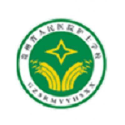 贵州省人民医院护士学校-中医护理专业招生条件